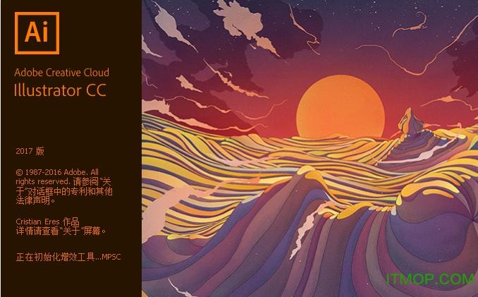 Illustrator CC 2017 v21.0.0.223 64位中文�G色特�e版 0