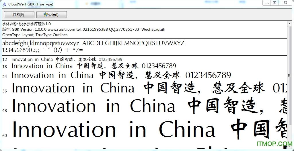 �J字云字�煳后w v1.0 官方免�M版 0