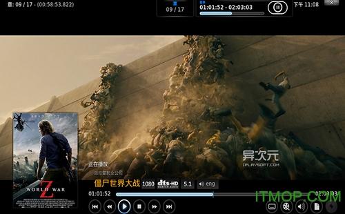 kodi播放器插件 v19.0 中文版 0
