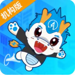 �W松云�n堂�C��版app