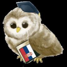 塞尔维亚语学习软件