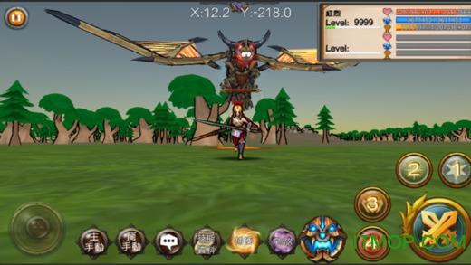 龙之气息会迷路的世界苹果版 v81 官网iphone版2