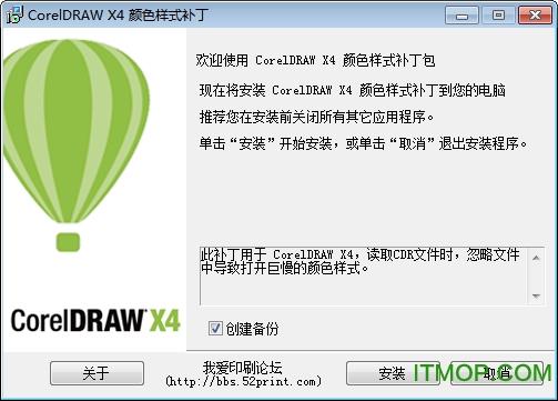 coreldraw x4忽略�色�邮窖a丁包 解�Qcoreldraw x4�\行速度慢 0