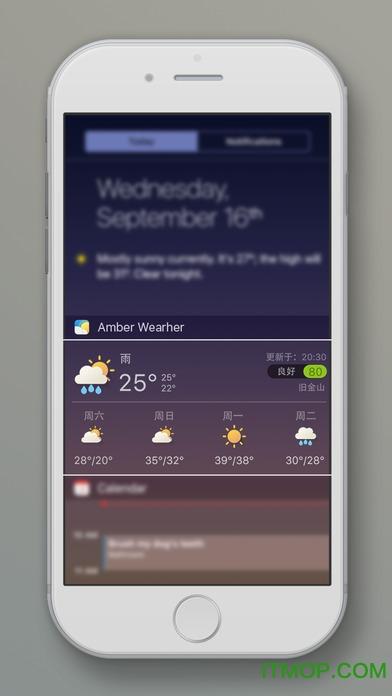 琥珀天气ios版 v2.1.4 iphone版3