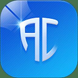台湾uu聊天室苹果手机版