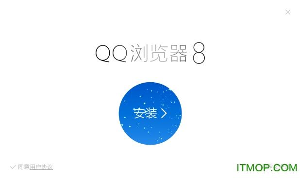 QQ浏览器(QQbrowser) v8.0 beta4 官方版 0