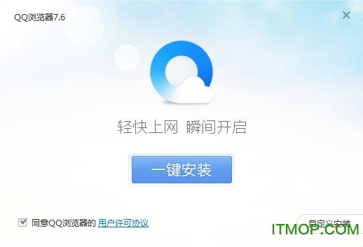QQ浏览器微信版 v10.5.3738 官方正式版 0