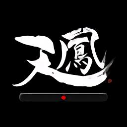 天凤麻雀汉化破解版