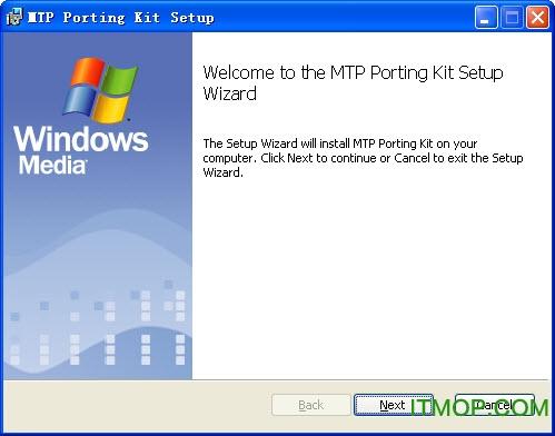 win7无法安装MTPUSB驱动解决方案 官方版 0