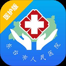 东台人民医院医护版