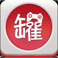 游戏罐头手机版(游戏资讯)