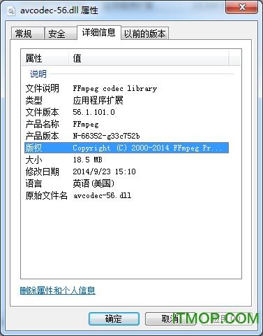 迅雷超级看avcodec-56.dll丢失 32位/64位 官方版 0