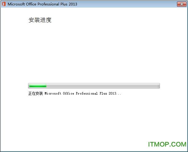 office 2013安�b破解教程