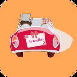 婚车app