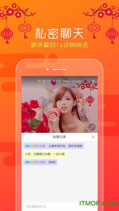 酷我聚星直播手机版 v5.1.2.0 安卓版 0