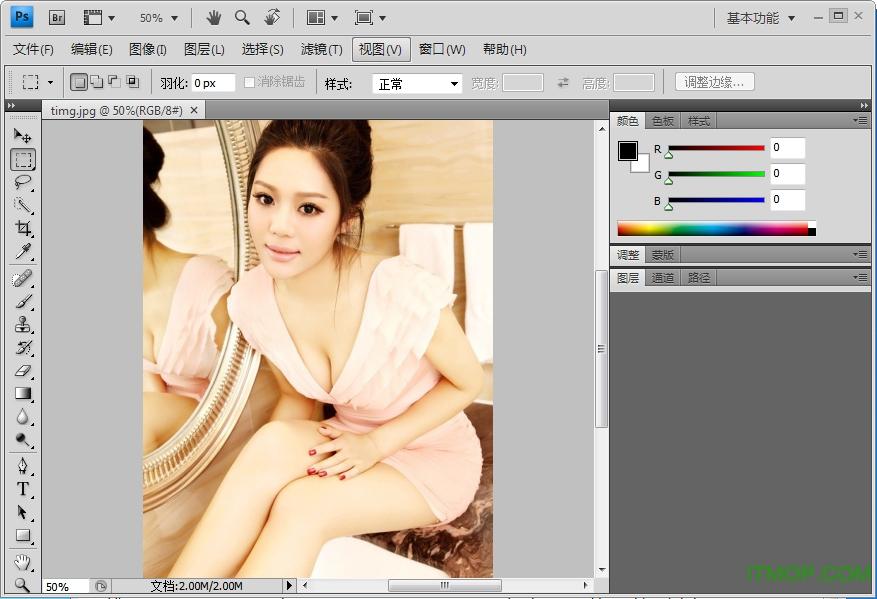 Adobe Photoshop CS4 v11.0.1 中文绿色免激活增强版 0