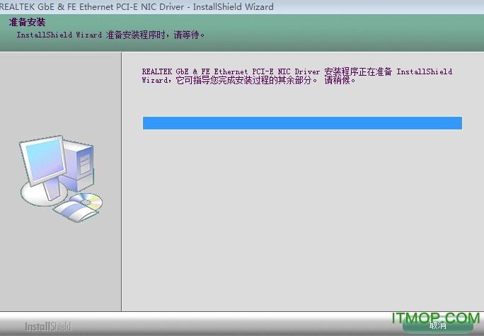 瑞昱RTL-81xx系列网卡驱动For XP v5.814.0624 龙8国际娱乐long8.cc 0