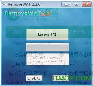 RemoveWAT(Windows7激活工具) v3.1.1 绿色版 0