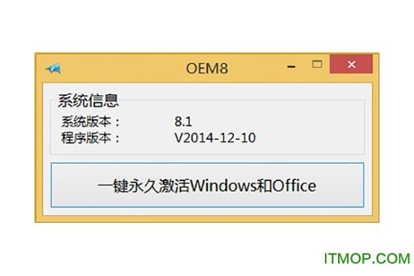 win7专业版永久激活工具(64位+32位) 2017 官方免费版 0