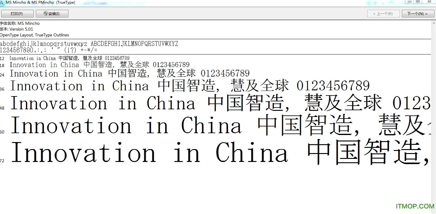 系统默认日语字体  0