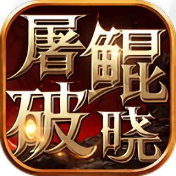 qq红包外桂作弊器2017