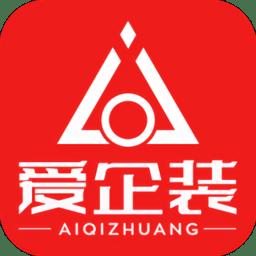 中国铁塔门禁app
