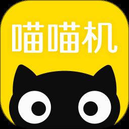 paperang喵喵机软件v6.2.30 安卓版