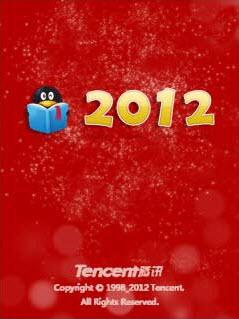 手机QQ阅读2012官方版 v1.7 Java通用版 0