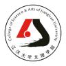 江汉大学文理学院app