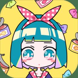 可�叟�孩制造者免�M版(Cute Girl Avatar Maker)