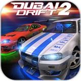 迪拜漂移2车辆全解锁版(Dubai Drift 2)