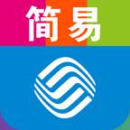 中国移动boss手机版