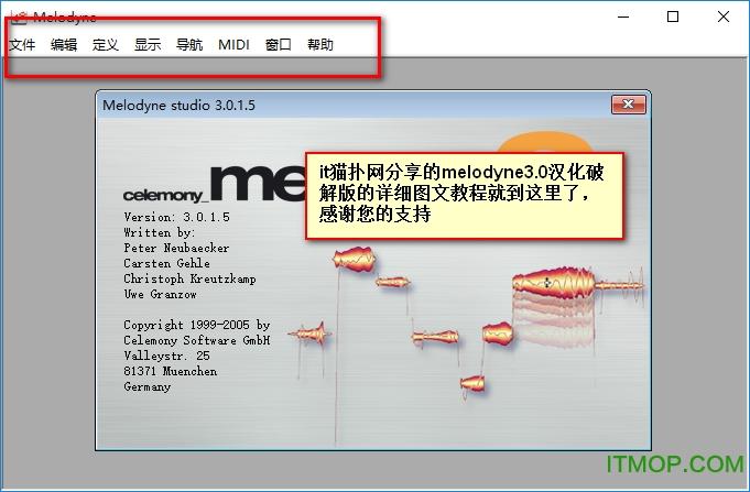 melodyne3.0汉化破解版 附汉化包+安装教程 0