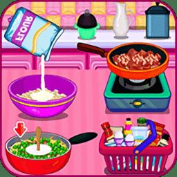 儿童烹饪比赛