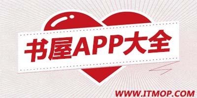 书屋app