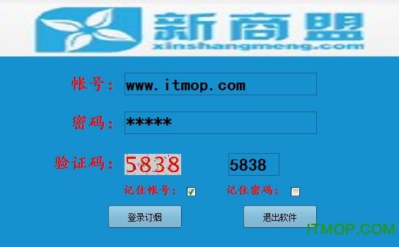 中烟新商盟订烟平台客户端 v1.4 安装版 0