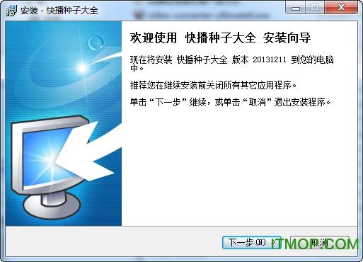 快播种子大全(QvodABM) 免费版 0