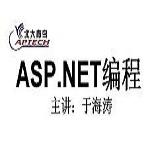北大青�B ASP.NET 32�v��l打包
