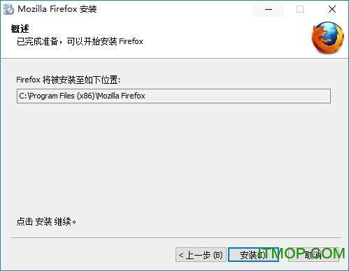 火狐浏览器32位(firefox 49) v49.0.2 官方中文版 0