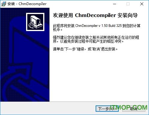 CHM转TXT工具 v1.50 安装版_附注册码 0