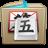 QQ五�P�入法(QQwubi)