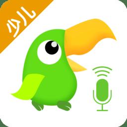 少儿趣配音学生版app