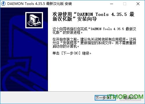 虚拟光驱超级版(daemon tools ultra) v5.4.1.928 64位龙8国际娱乐唯一官方网站 0