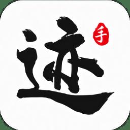 手迹字体(手机字体手写体)