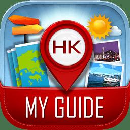 my HK guide(香港旅行导航)