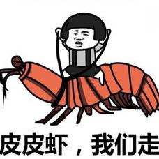 皮皮虾声控游戏手机版