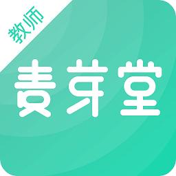 麦芽堂教师端app