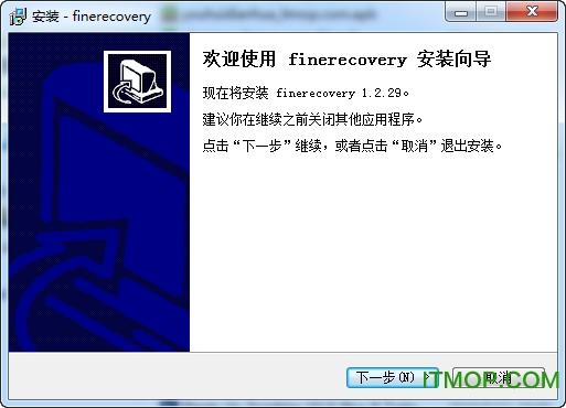 FineRecovery破解版 v5.0.0 简体中文版 0