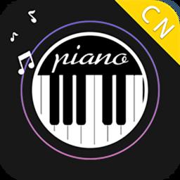简谱钢琴(Classic Piano)最新版