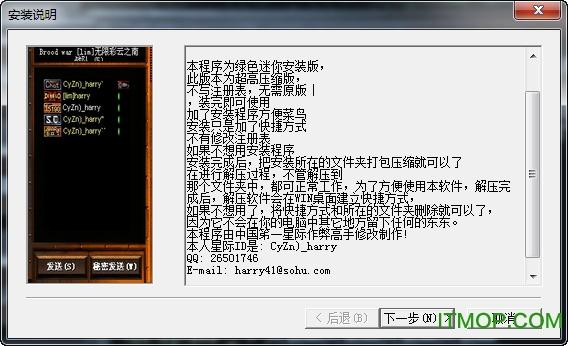 VP-EYE(�z像�^通用���) v6.0 官方版 0